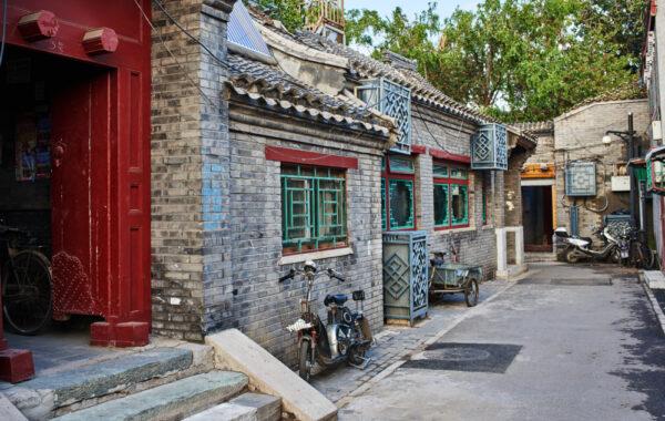 Visit the hutongs of Beijing
