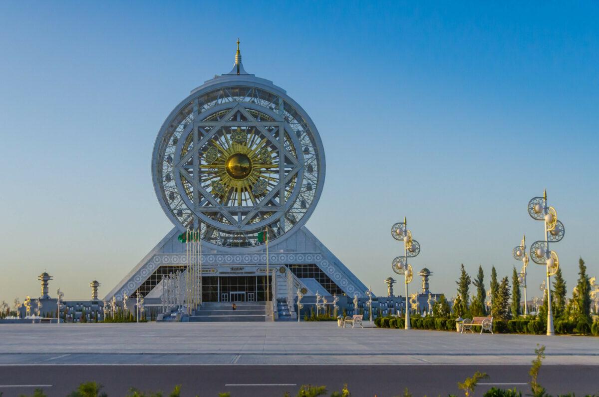 Alem Cultural and Entertainment Centre is a cultural center in Ashgabat Turkmenistan