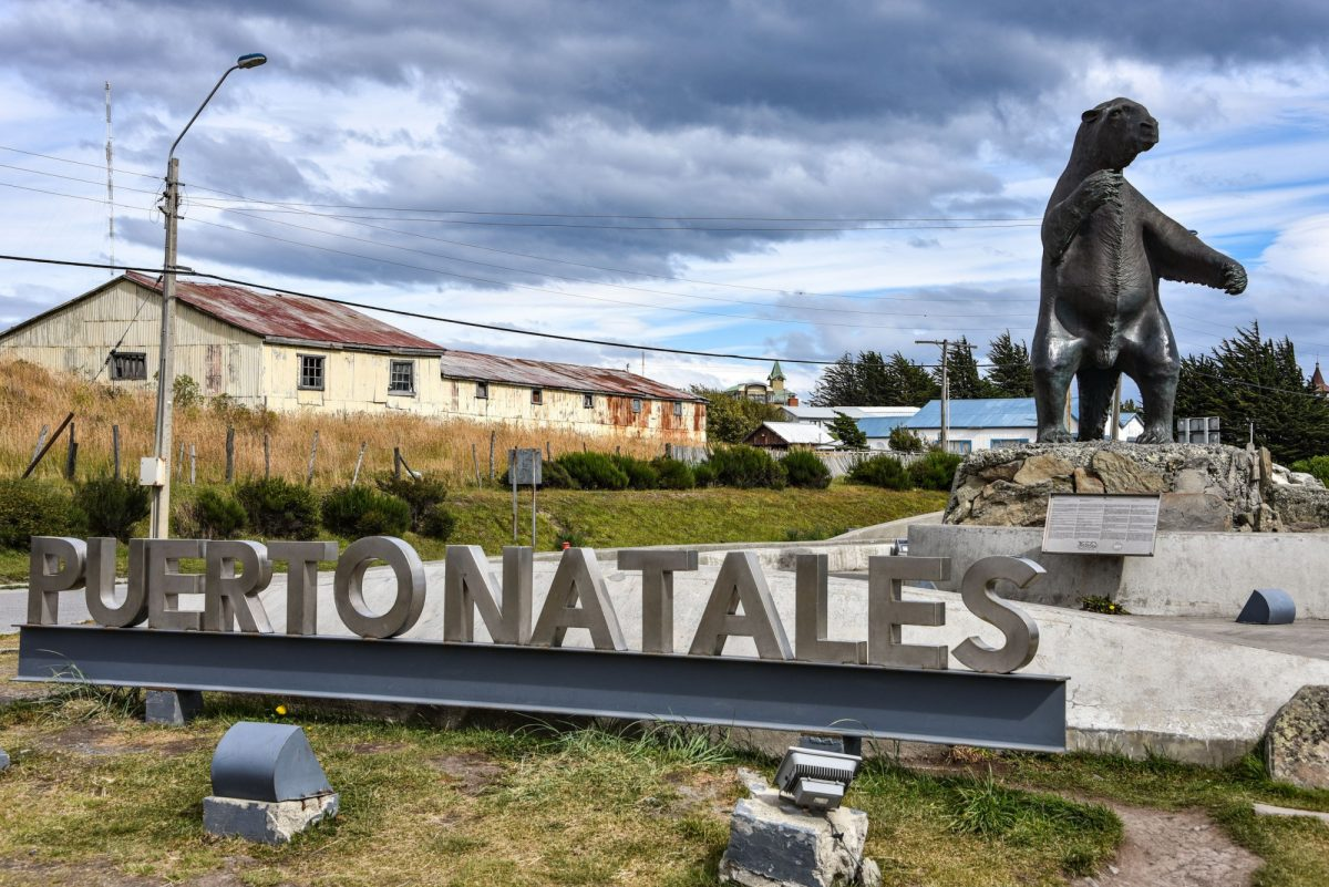 Chile Puerto Natales milodon welcome sign