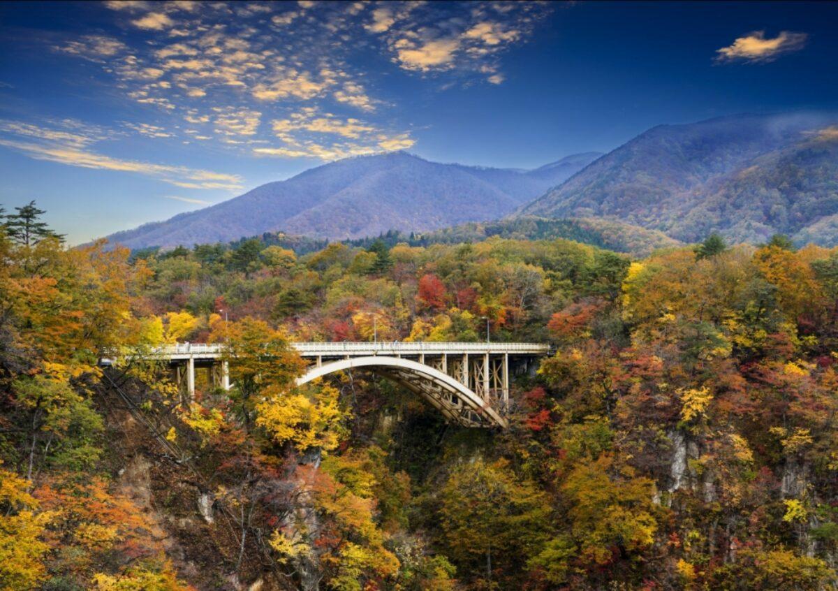 Japan Tohoku Naruko Gorge