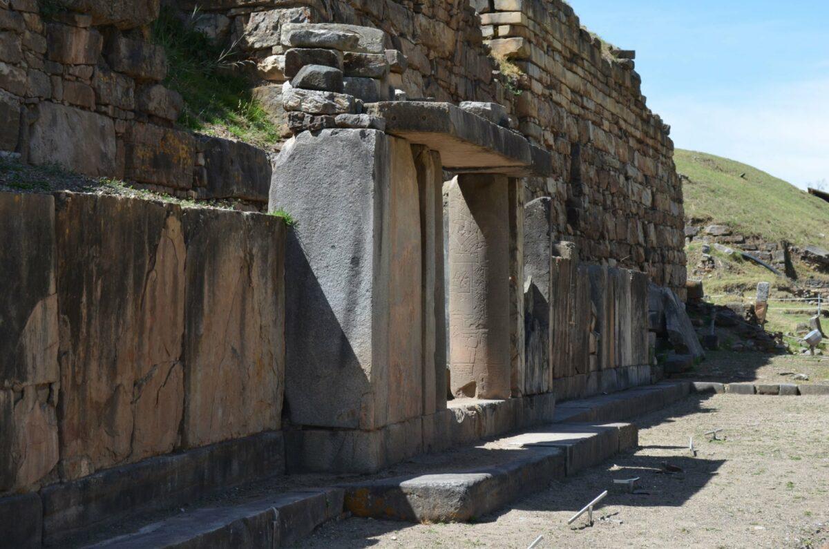 Peru Chavín de Huántar gate