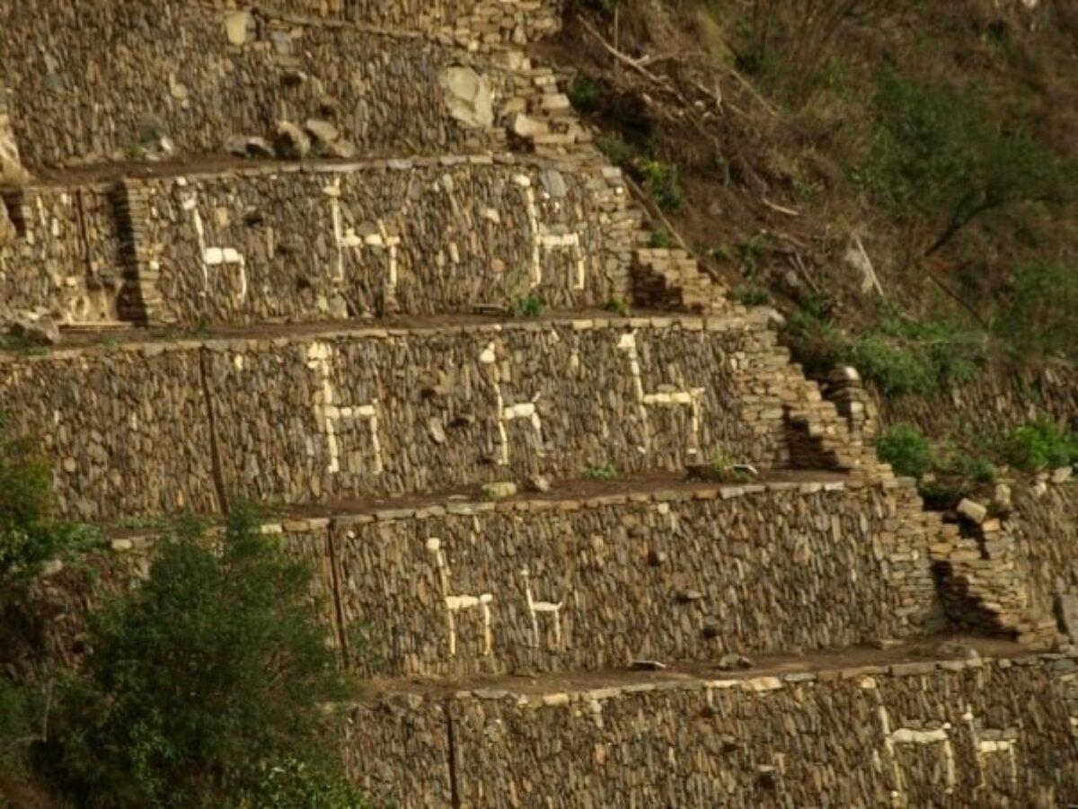 Peru Choquequirao terraces
