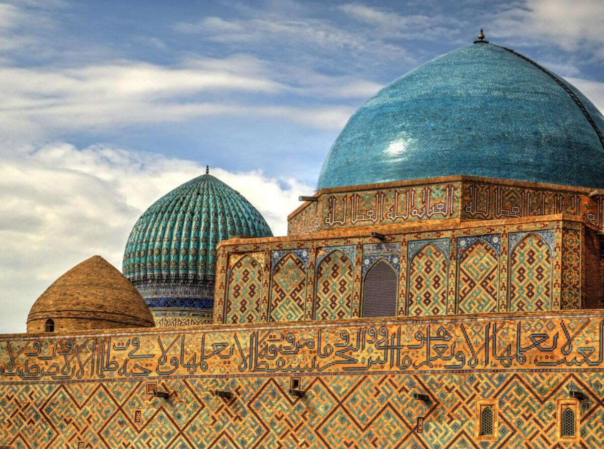 Turkistan Shymkent Khoja Ahmed Yasawi K