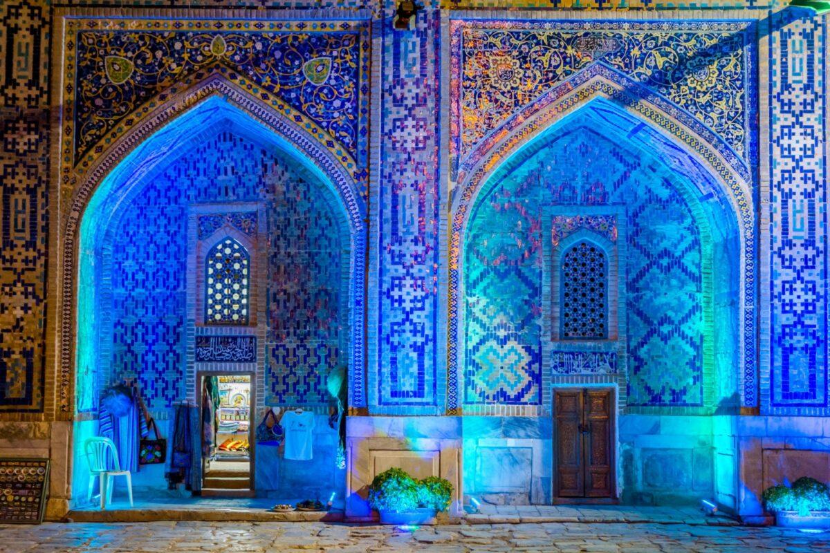 Uzbekistan Samarkand blue