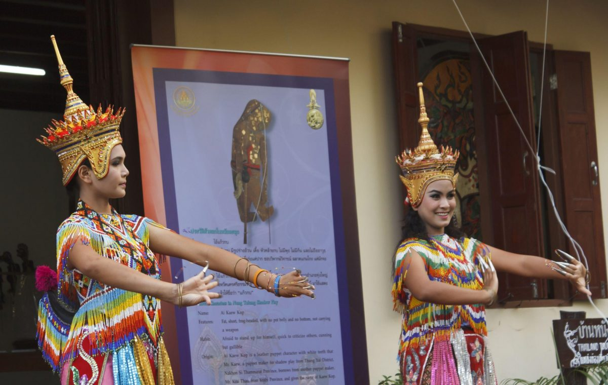 Folk dance at opening Nang Talung Museum House of The National Artist Suchart Subsin thailand